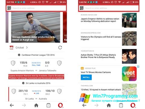 Скриншот программы Opera Mini для Windows 7