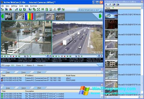 Скриншот программы Active WebCam для Windows 7