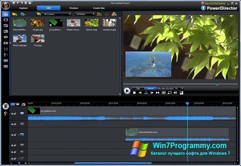 Скриншот программы CyberLink PowerDirector для Windows 7