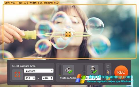 Скриншот программы Movavi Screen Capture для Windows 7