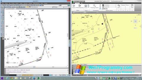 Скриншот программы nanoCAD для Windows 7