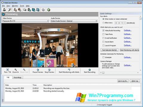 Скриншот программы WebCam Monitor для Windows 7