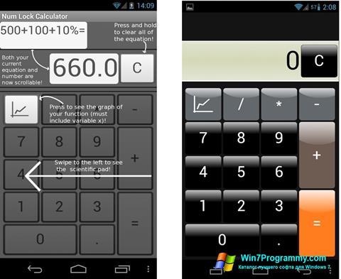 Скриншот программы NumLock Calculator для Windows 7