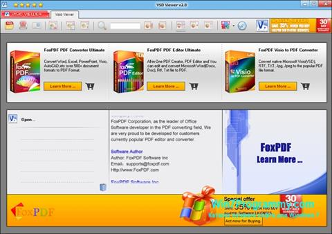 Скриншот программы VSD Viewer для Windows 7