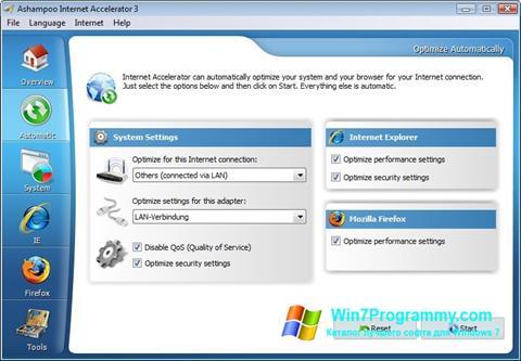 Скриншот программы Ashampoo Internet Accelerator для Windows 7