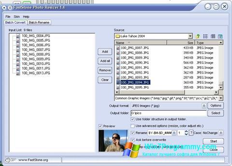 Скриншот программы FastStone Photo Resizer для Windows 7