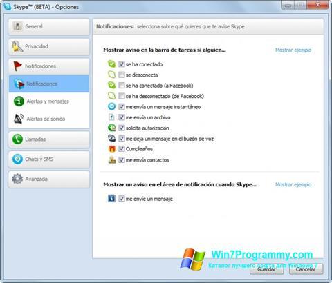 Скриншот программы Skype Beta для Windows 7