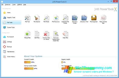 Скриншот программы jv16 PowerTools для Windows 7