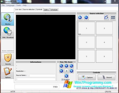 Скриншот программы webcamXP для Windows 7