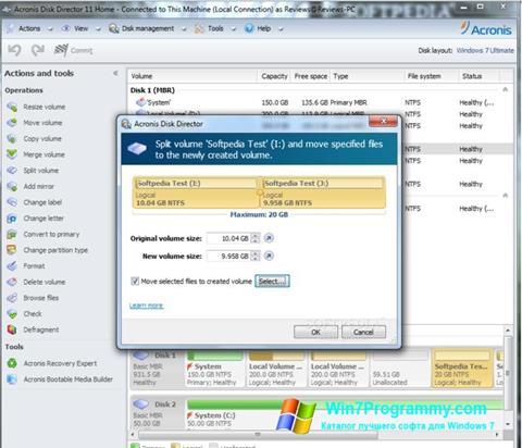 Скриншот программы Acronis Disk Director для Windows 7