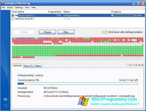 Скриншот программы Auslogics Disk Defrag для Windows 7