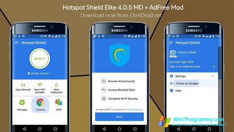 Скриншот программы Hotspot Shield для Windows 7