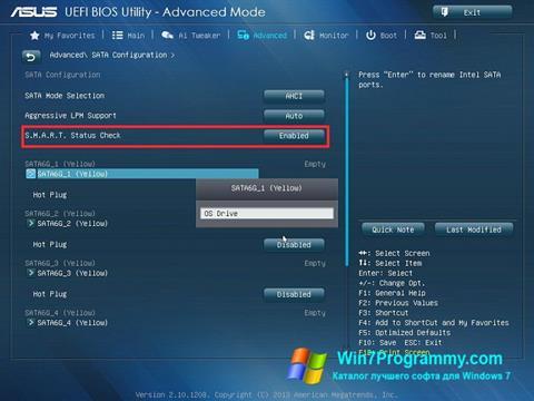 Скриншот программы ASUS Update для Windows 7