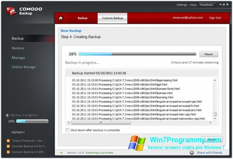 Скриншот программы Comodo BackUp для Windows 7
