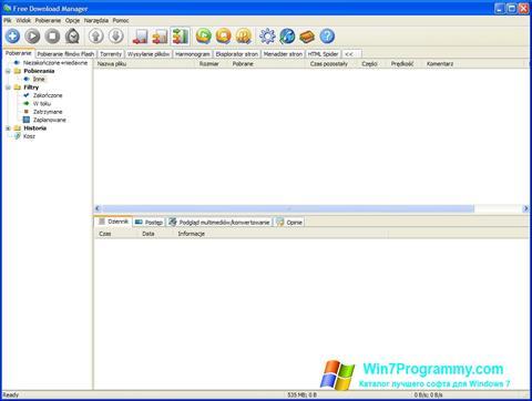 Скриншот программы Free Download Manager для Windows 7