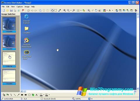 Скриншот программы ScreenshotMaker для Windows 7
