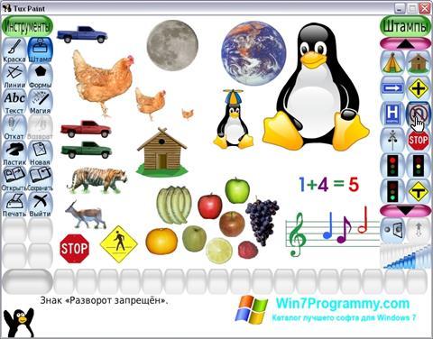 Скриншот программы Tux Paint для Windows 7