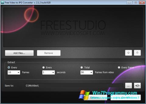 Скриншот программы Free MP4 Video Converter для Windows 7