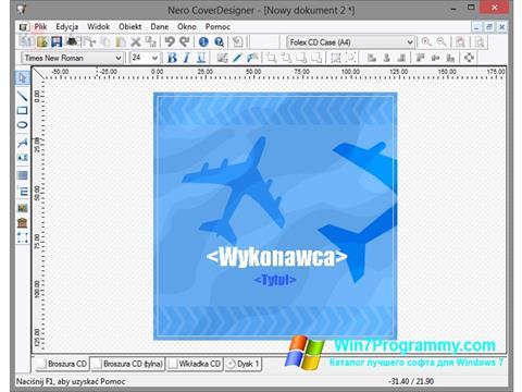 Скриншот программы Nero Cover Designer для Windows 7