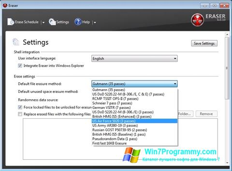 Скриншот программы Eraser для Windows 7