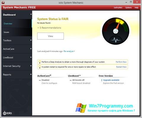 System Mechanic скачать бесплатно для Windows 7 32 64 Bit
