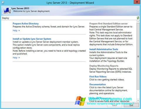 Скриншот программы Lync для Windows 7