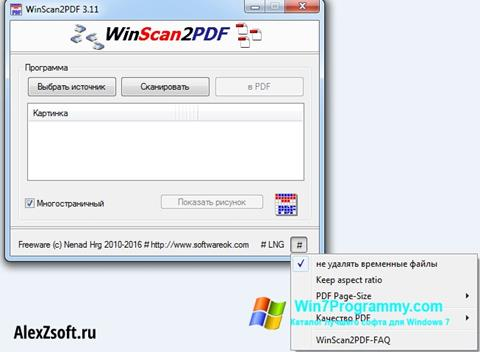 sumatra pdf for windows 7 32 bit