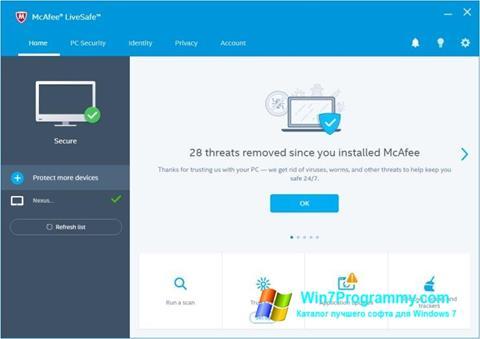 Скриншот программы McAfee LiveSafe для Windows 7