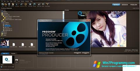 Скриншот программы ProShow Producer для Windows 7