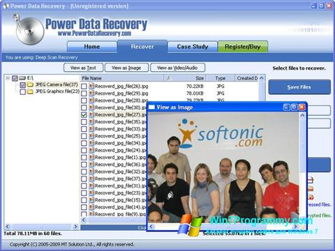 Скриншот программы Power Data Recovery для Windows 7