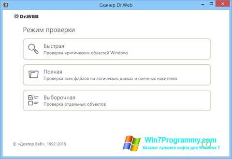 Скриншот программы Dr.Web Antivirus для Windows 7