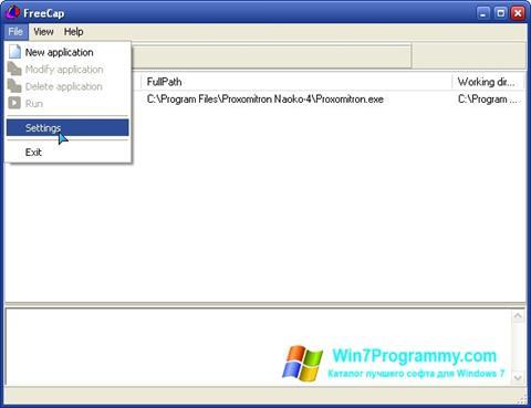 Скриншот программы FreeCap для Windows 7