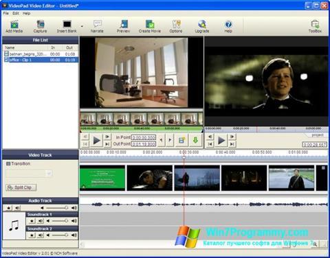 Скриншот программы VideoPad Video Editor для Windows 7