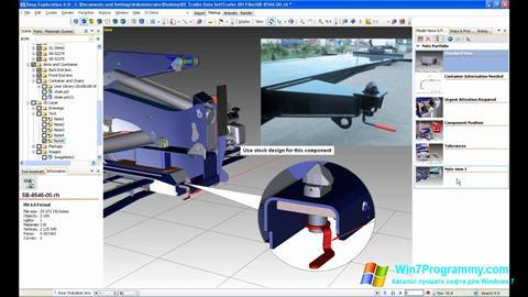 Скриншот программы Deep Exploration для Windows 7