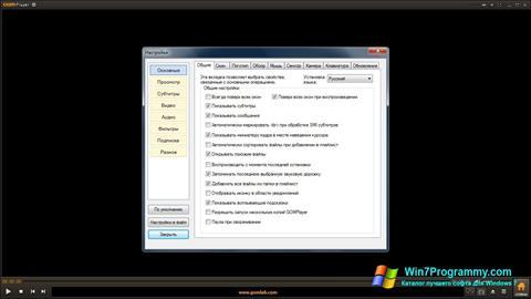 Скриншот программы GOM Player для Windows 7
