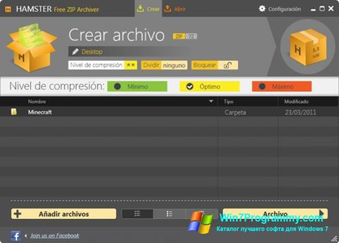 Скриншот программы Hamster Free ZIP Archiver для Windows 7