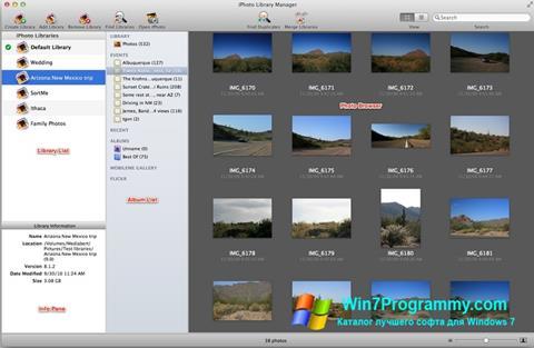 iphoto для windows 7 скачать бесплатно на русском