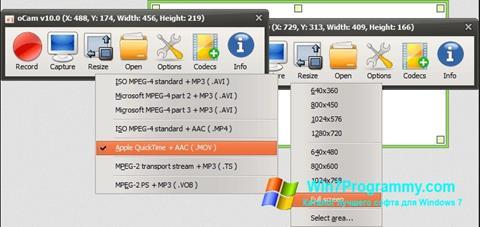 Скриншот программы oCam Screen Recorder для Windows 7
