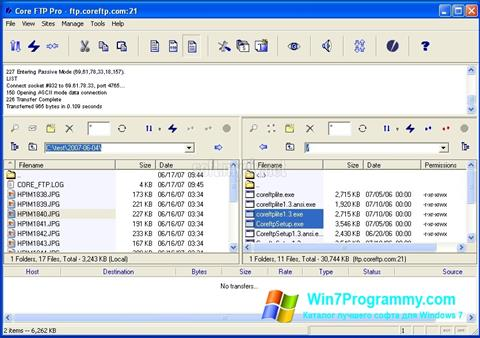 Скриншот программы Core FTP для Windows 7