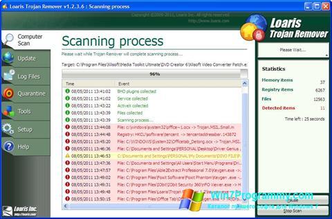 Скриншот программы Trojan Remover для Windows 7