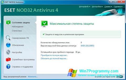 Скриншот программы ESET NOD32 для Windows 7