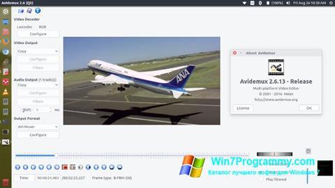 Скриншот программы Avidemux для Windows 7