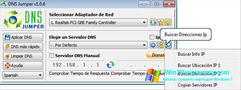 Скриншот программы DNS Jumper для Windows 7