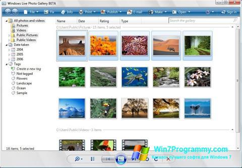 Скриншот программы Windows Live Photo Gallery для Windows 7
