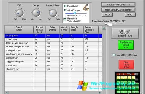 Скриншот программы Echo для Windows 7