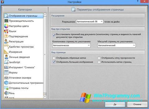 Скриншот программы PDF-XChange Editor для Windows 7