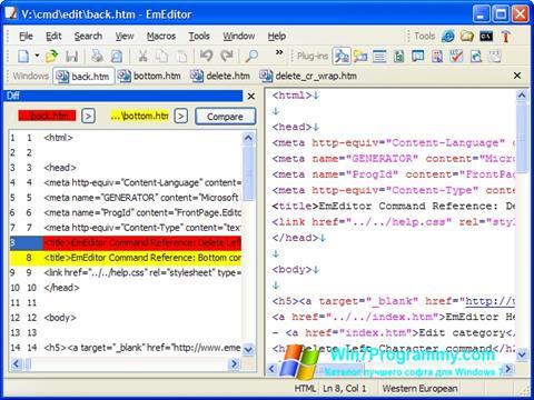 Скриншот программы EmEditor для Windows 7