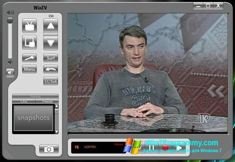 Скриншот программы Behold TV для Windows 7