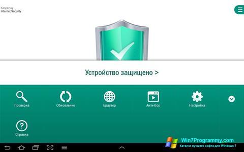 Скриншот программы Kaspersky Mobile Security для Windows 7