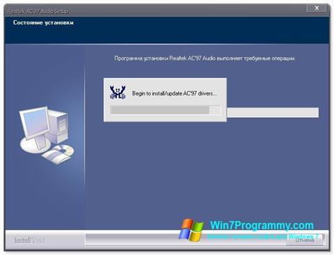 Скриншот программы Realtek AC97 Audio Driver для Windows 7